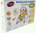 Carter's Junior - Rocking Chair Hammock