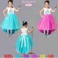 Classic Party Dress Frozen Pink