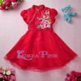 Korea Pink - Red Flower Cheongsam