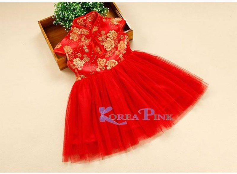 Korea Pink - Red Gold Flower Tutu Cheongsam