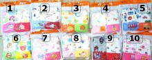 Carter Topi 2in1