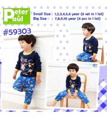 Setelan Peter & Paul - Snuggle Milk & Cookie Way 59303