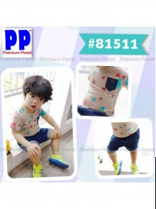 Setelan Premium Pastel - Boy Brown 81511