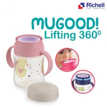 Richell - Mugood Full Rotated Drinkable Cup 200ml - PINK