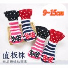 Kaos Kaki Cute Ribbon 9-15cm