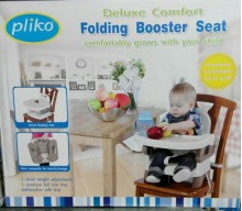 Pliko Folding Booster Seat Brown
