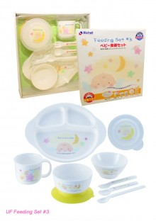 Richell Feeding Set 3