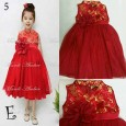 Dress Mardi Amber Qipao E