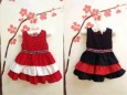 Dress Ruffle Sailor