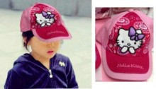 Cute RIbbon Hello Kitty Bordir Cap